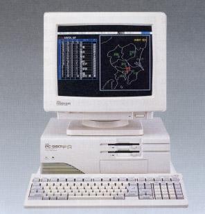 pasokon1993